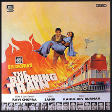 the burning train.jpg