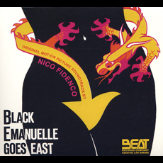 black emanuelle goes east.jpg